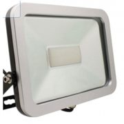 LED security lighting installations Leeds